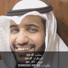 عبدالرحمن فرج أبو خالد