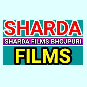 SHARDA FILMS BHOJPURI