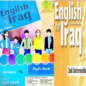 قناة شرح اللغة الإنجليزية في العراق1