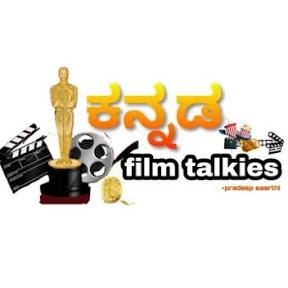 Kannada film talkies