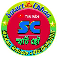 Smart Chhau