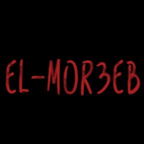 المرعب - EL-Mor3eb