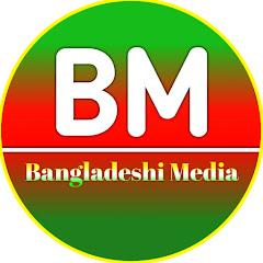 Bangladeshi Media