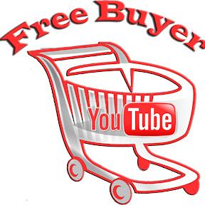 Свободный Покупатель