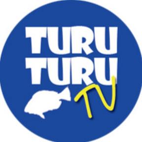 【釣り】TURUTURU TV【料理】