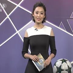CCTV5天下足球