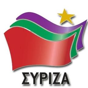 SYRIZA European Parliament