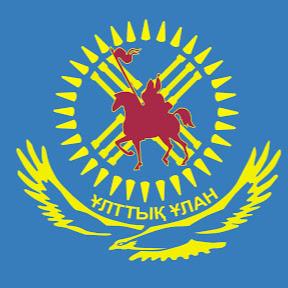 Национальная гвардия РК