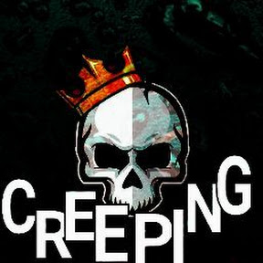 Creping 251