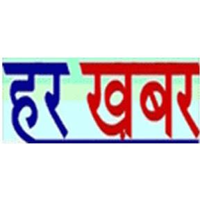 Har Khabar Media