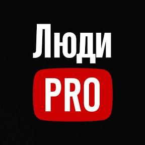 People PRO – Sergey Pavlovich