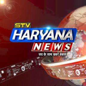 STV HARYANA NEWS