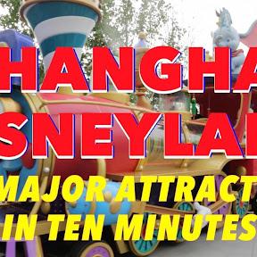 Shanghai Disneyland Park - Topic