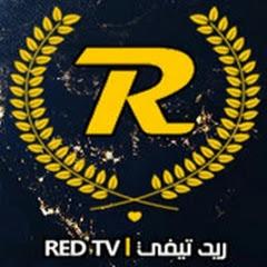 Red Tv l ريد تيفي