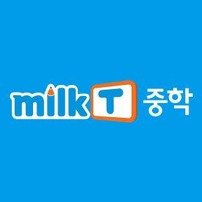 밀크TV_중학