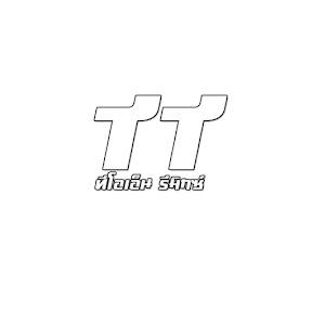 TZ REMIX【OFFICAL】