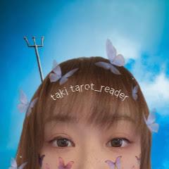 taki tarot_reader