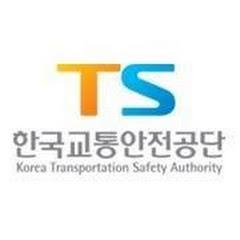 한국교통안전공단 TV