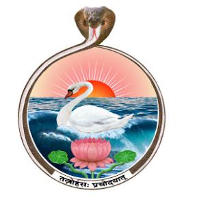Advaita Ashrama