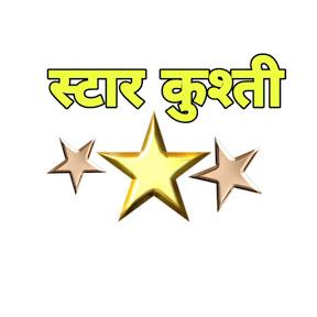 STAR KUSHTI