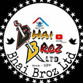 Bhai Broz Ltd