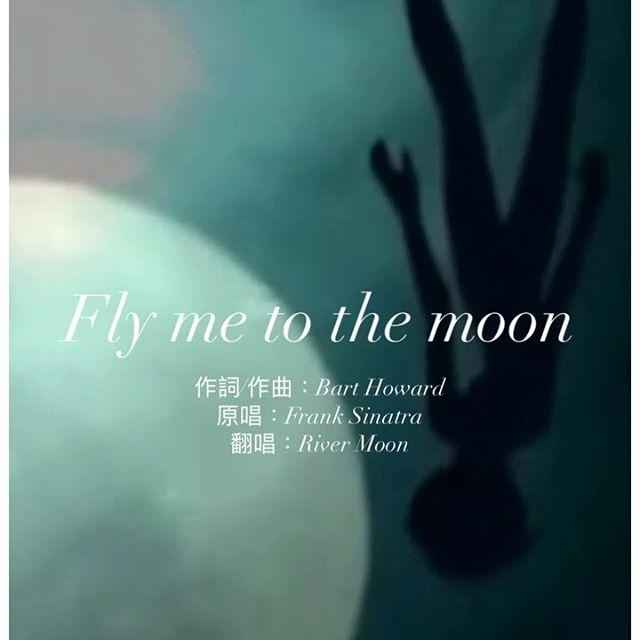 Fly me to the moon∣Frank Sinatra∣英文歌詞 (Lyrics)🎧
