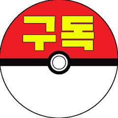 포켓몬고 오박사 PokemonGo Dr.O