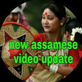 New assamese Video update