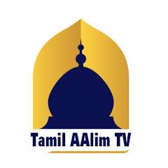 Tamil Aalim Tv