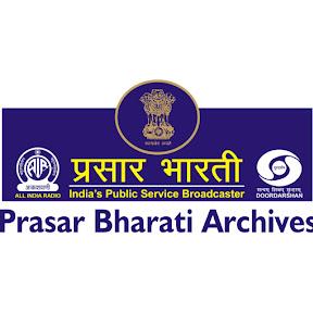 Prasar Bharati Archives