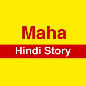 Maha Hindi Story