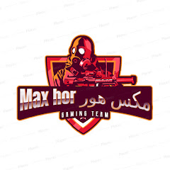 Max hor مكس هور
