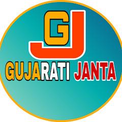 Gujarati Janta