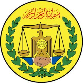 Somaliland Arabic & English