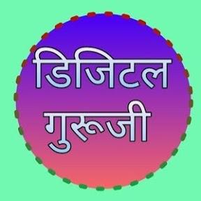 Digital Guruji