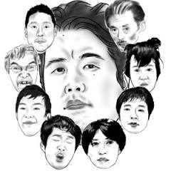 面藤チャンネル