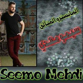 Waseem Mahdi