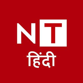 News Today Hindi