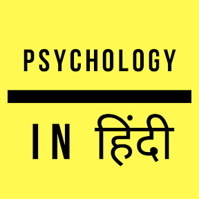 Psychology in Hindi