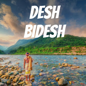 Desh Bidesh