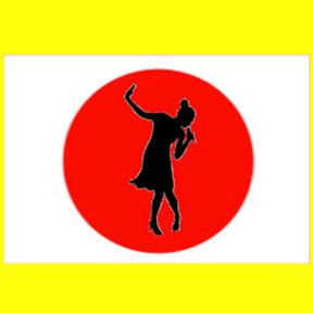 hitsongs japanese
