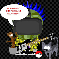 Mr. LiveRoBoT ツ •ЖИВ〤Oi! КаНаЛ• #xLiveRoB0T