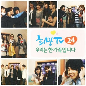 SS501 - Topic