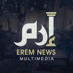Erem Multimedia إرم ملتيميديا