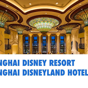 Shanghai Disney Resort - Topic