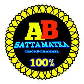 AB SattaMatka Tricks
