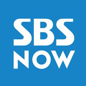 SBS NOW