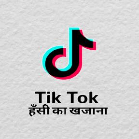 Enjoy TikTok Videos
