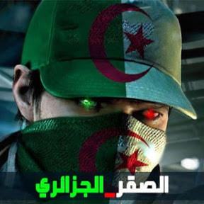 الصقر الجزائري 05