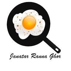 Janatar Ranna Ghor